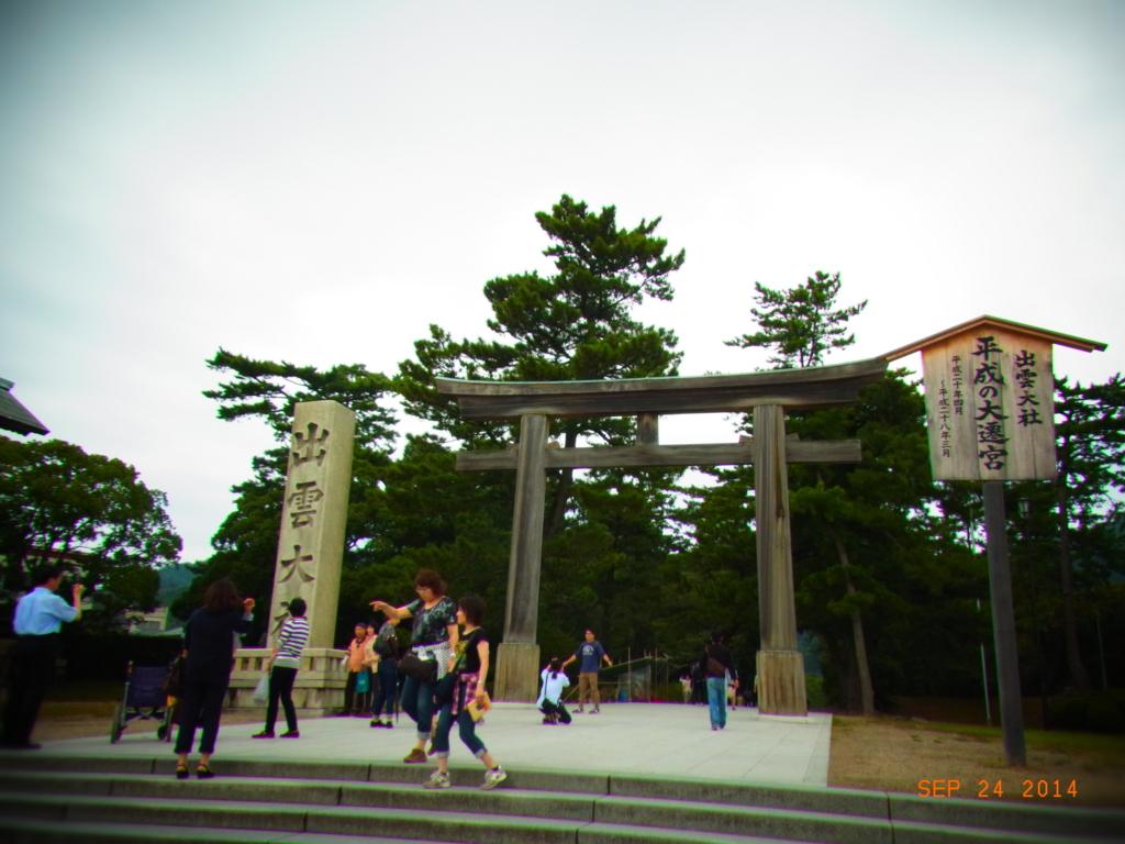 f:id:mamiwakatuki:20170509160022j:plain