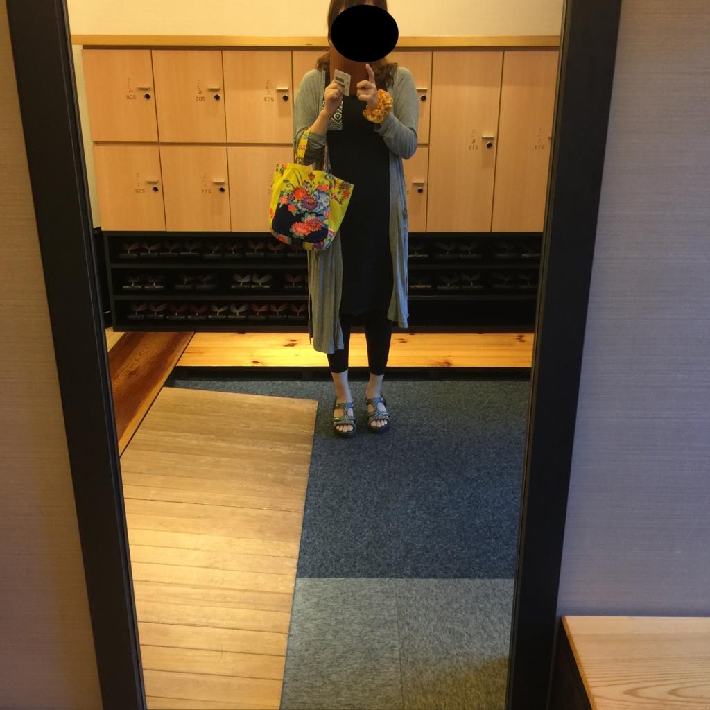 f:id:mamiwakatuki:20170513174836j:plain
