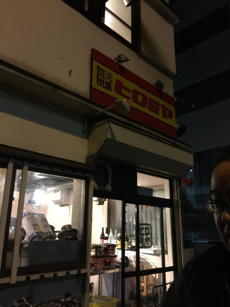 f:id:mamiwakatuki:20170528003944j:plain
