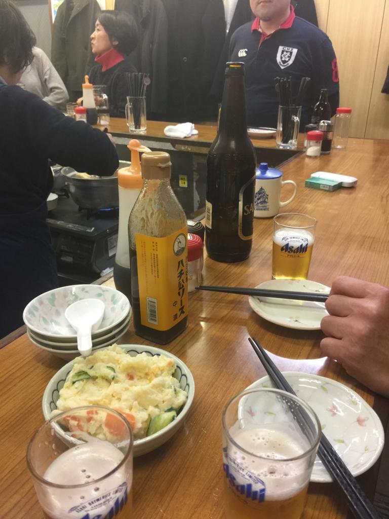 f:id:mamiwakatuki:20170528131648j:plain