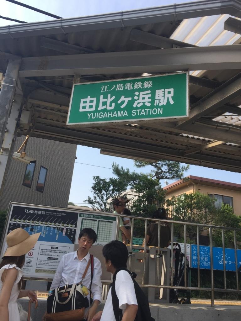 f:id:mamiwakatuki:20170611113832j:plain
