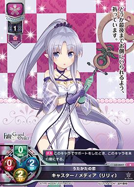 f:id:mamiyanagatsu:20170223203830p:plain