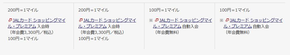f:id:mamiyasan:20200202213928p:plain