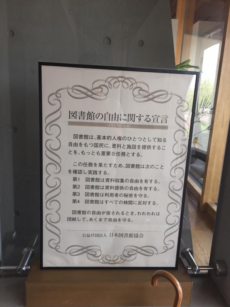f:id:mamizu4869:20171014184703j:plain