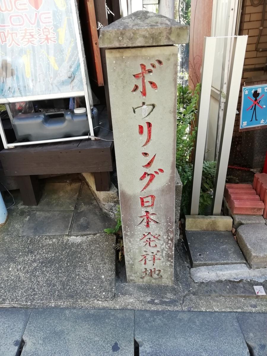 f:id:mamizuharuka:20200115112149j:plain