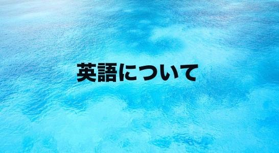 f:id:mamizuharuka:20200228163640j:plain