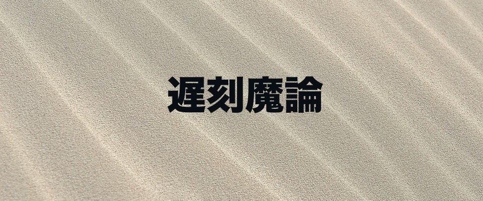 f:id:mamizuharuka:20200304145928j:plain