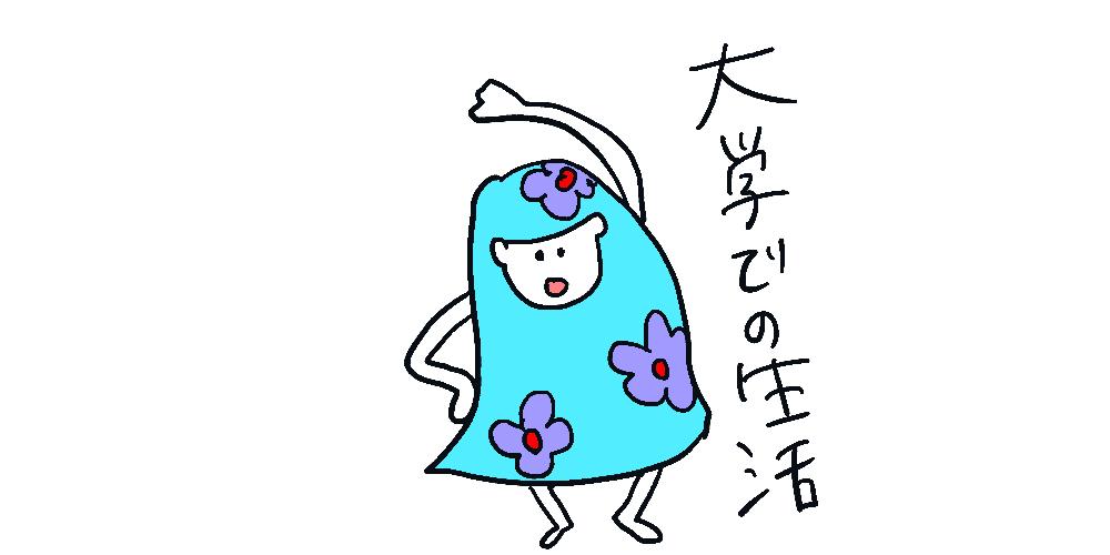 f:id:mamizuharuka:20200307111524p:plain