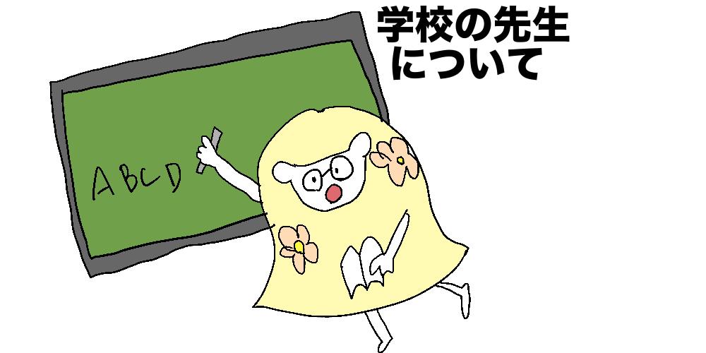 f:id:mamizuharuka:20200327232226p:plain