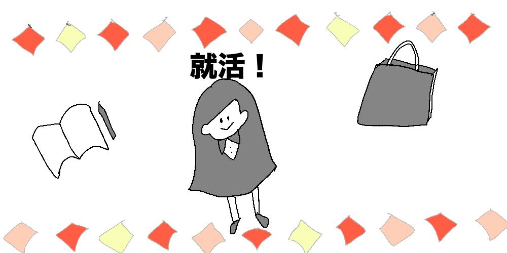 f:id:mamizuharuka:20200327233518p:plain