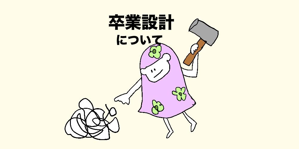 f:id:mamizuharuka:20200328191840p:plain