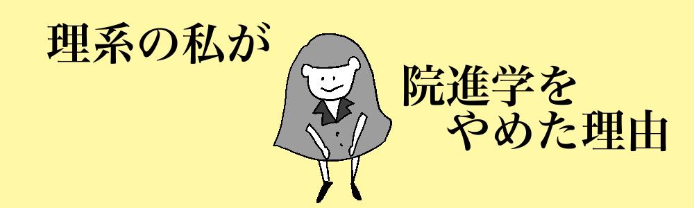 f:id:mamizuharuka:20200411104918p:plain