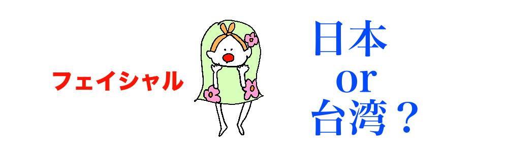 f:id:mamizuharuka:20200411114529p:plain