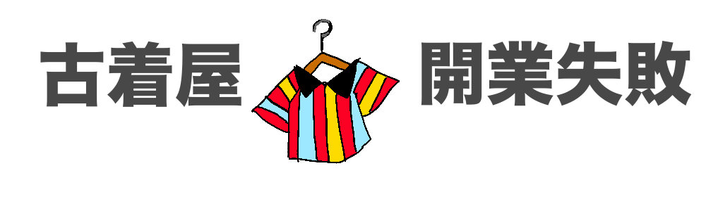 f:id:mamizuharuka:20200411115809p:plain