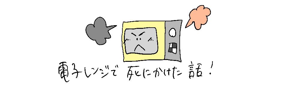 f:id:mamizuharuka:20200411154156p:plain