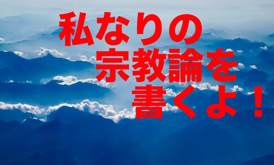f:id:mamizuharuka:20200526073003j:plain
