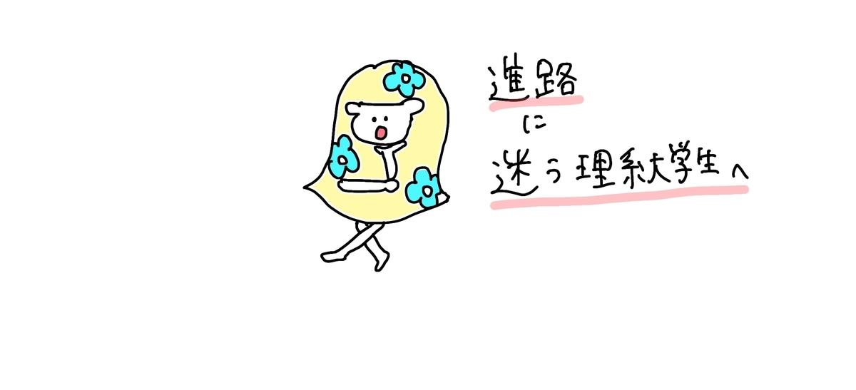 f:id:mamizuharuka:20210205202144j:plain