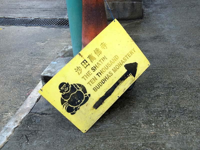 f:id:mamma_mia_guangzhou:20130501092331j:image:w480