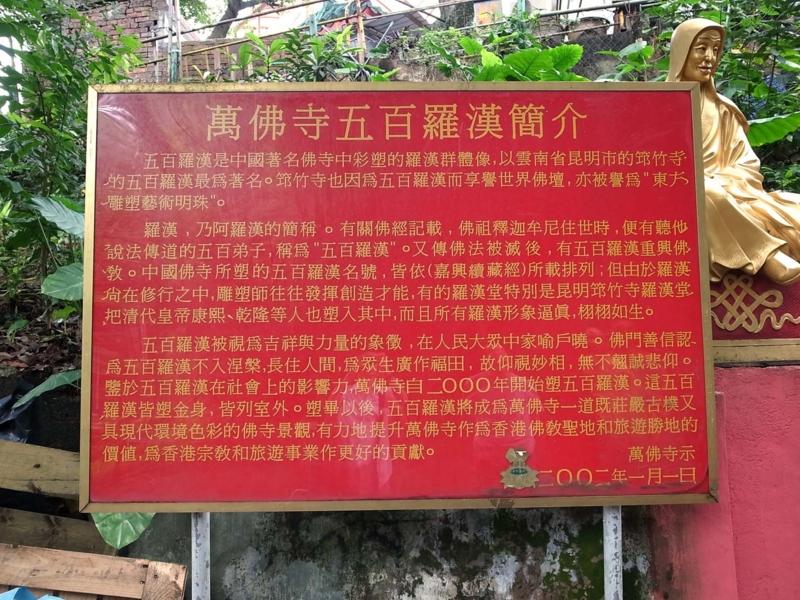 f:id:mamma_mia_guangzhou:20130501092610j:image:w480