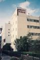 宝塚ホテル 撮影日1995.1.28頃