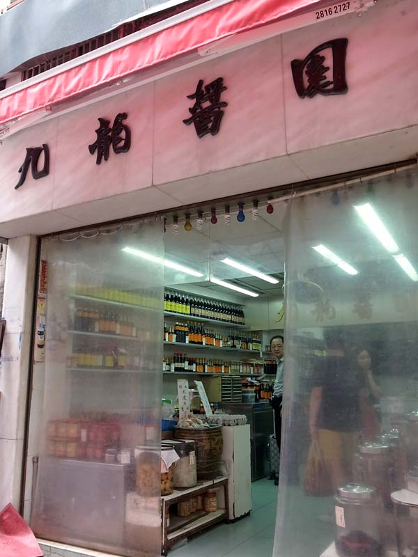 f:id:mamma_mia_guangzhou:20150606162201j:image:w360