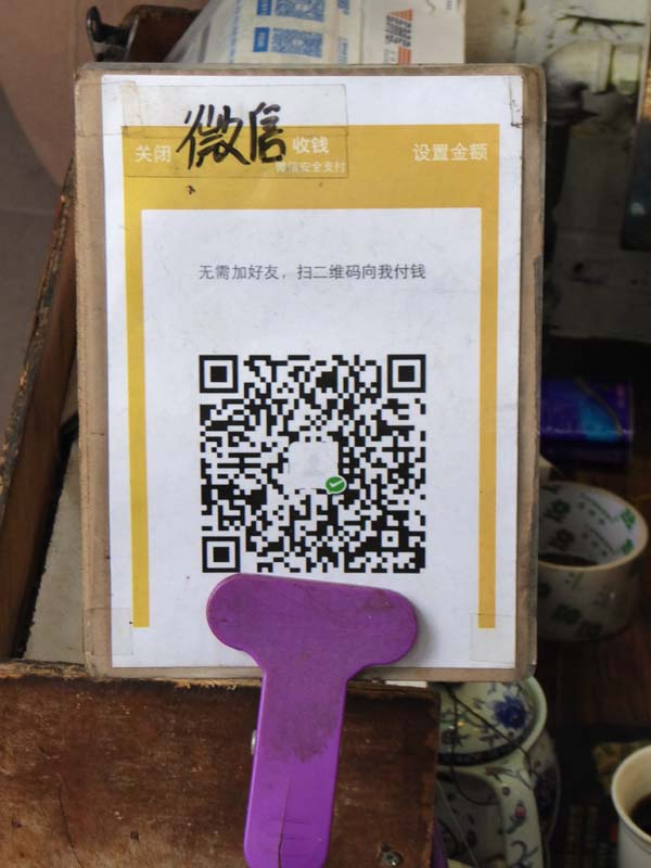 f:id:mamma_mia_guangzhou:20171125115533j:image:w360