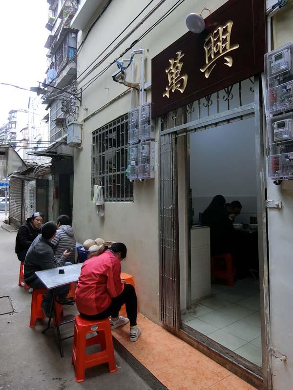f:id:mamma_mia_guangzhou:20171125123939j:image:w360
