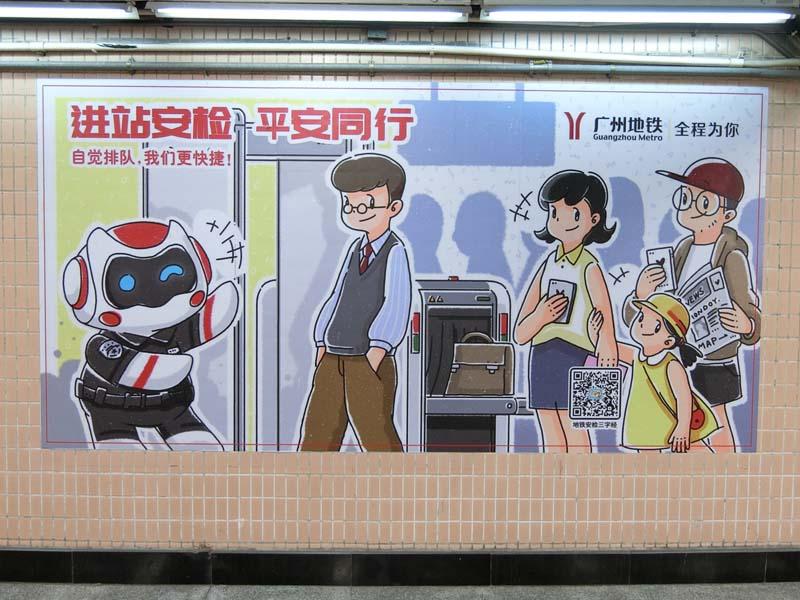 f:id:mamma_mia_guangzhou:20171125143855j:image:w480
