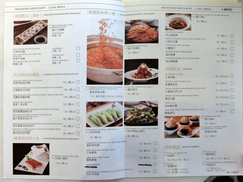 f:id:mamma_mia_guangzhou:20180430113805j:image:w480