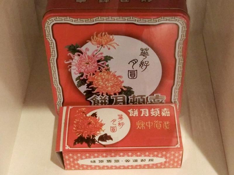 f:id:mamma_mia_guangzhou:20180430131009j:image:w480