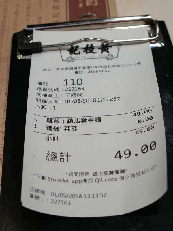 f:id:mamma_mia_guangzhou:20180501123623j:image:w360
