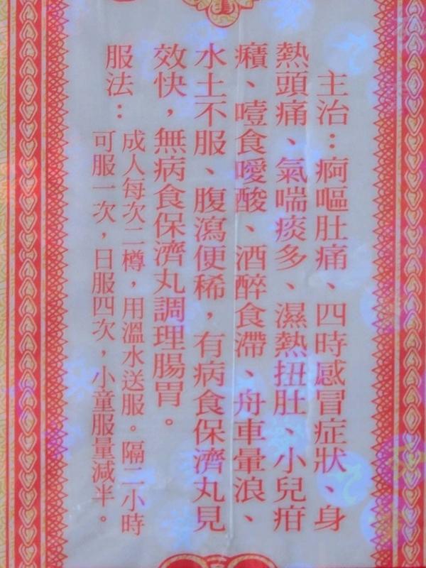 f:id:mamma_mia_guangzhou:20180501130252j:image:w360