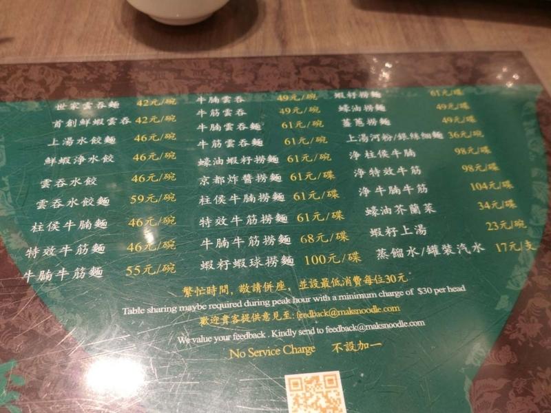f:id:mamma_mia_guangzhou:20180502133958j:image:w480