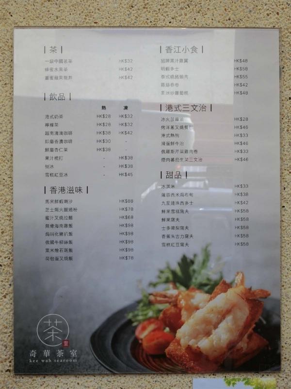 f:id:mamma_mia_guangzhou:20180503110109j:image:w360