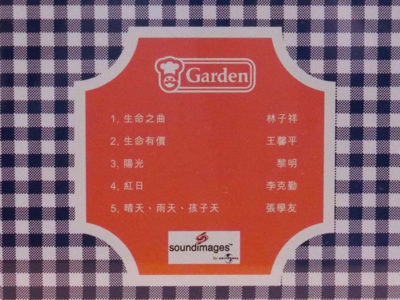 f:id:mamma_mia_guangzhou:20180527182632j:image:w480