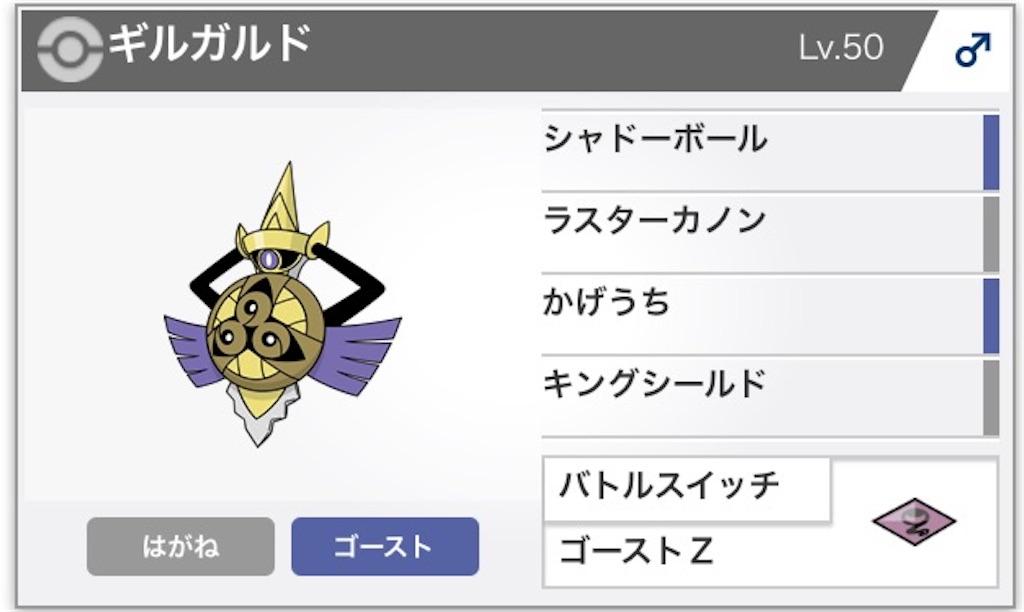 f:id:mamori-poke:20170321080921j:plain
