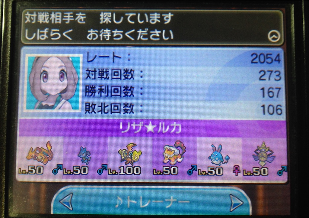 f:id:mamori-poke:20170321120602j:image