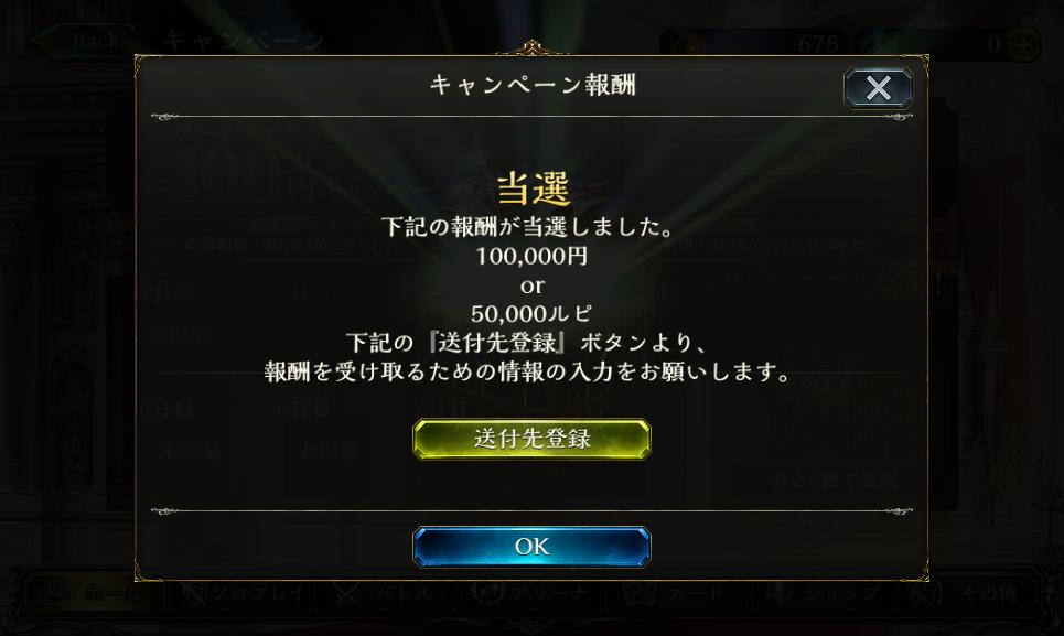 f:id:mamori-poke:20180706180726p:plain