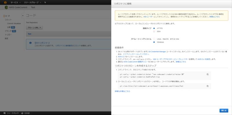 f:id:mamori017:20170704001706p:plain