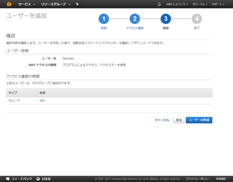 f:id:mamori017:20170704012438p:plain