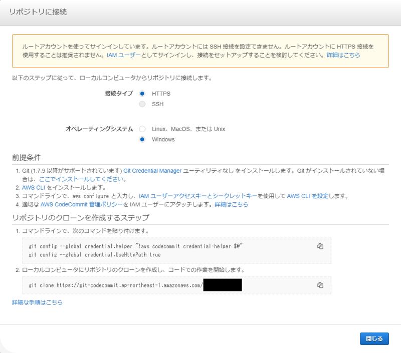 f:id:mamori017:20170704014412p:plain