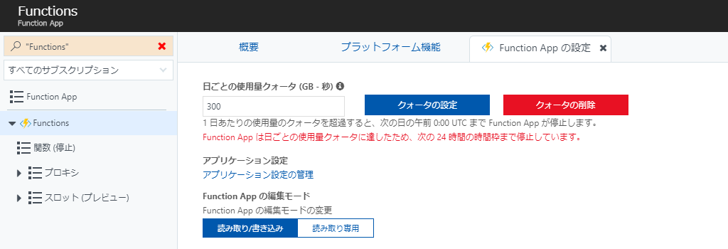f:id:mamori017:20180123173204p:plain
