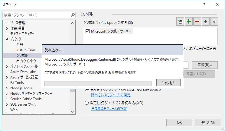 f:id:mamori017:20180607130836p:plain