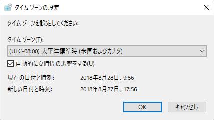 f:id:mamori017:20180828113554p:plain