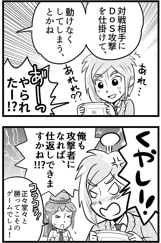 f:id:mamori_yuto:20180701065906p:plain