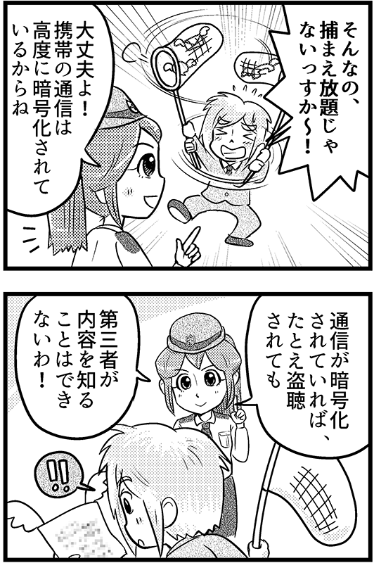 f:id:mamori_yuto:20180701080828p:plain