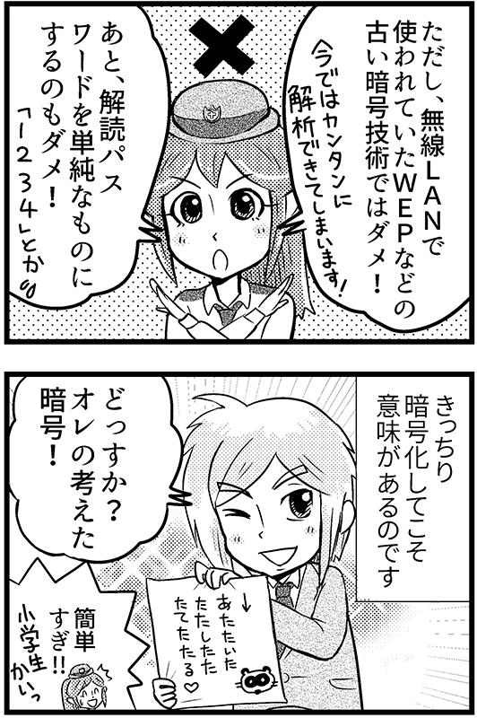 f:id:mamori_yuto:20180701080841p:plain