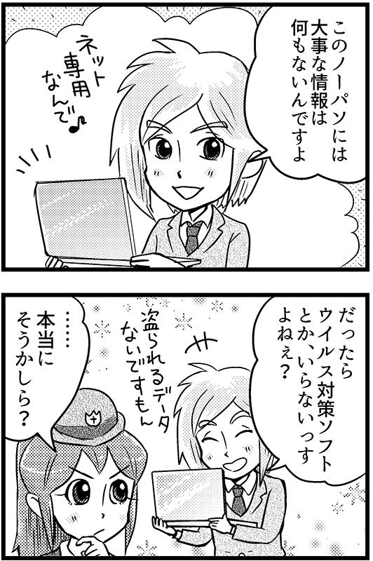 f:id:mamori_yuto:20180801074111p:plain