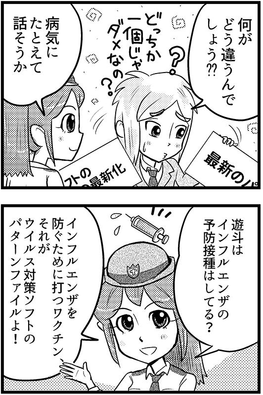 f:id:mamori_yuto:20180801095514p:plain