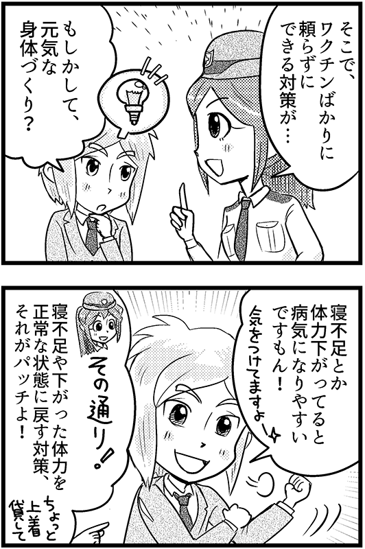 f:id:mamori_yuto:20180801095523p:plain
